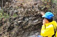 Kuliah Geologi Dasar