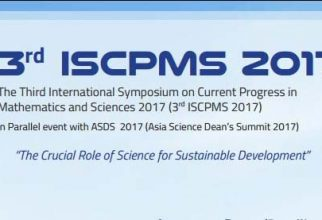 Call For Papers 3rd ISCPMS 2017