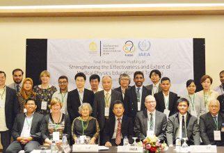 FMIPA UI bersama BATAN dan IAEA Bekerjasama Mendorong Pengembangan Fisika Medis Indonesia